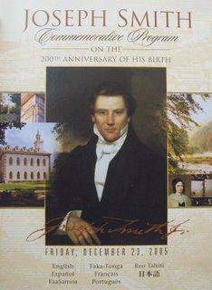 Programa de Conmemoración por los 200 años del nacimiento del Profeta José Smith.