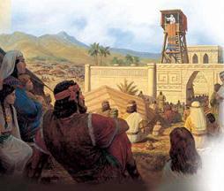 El Pecado Involuntario en el Discurso de Benjamín